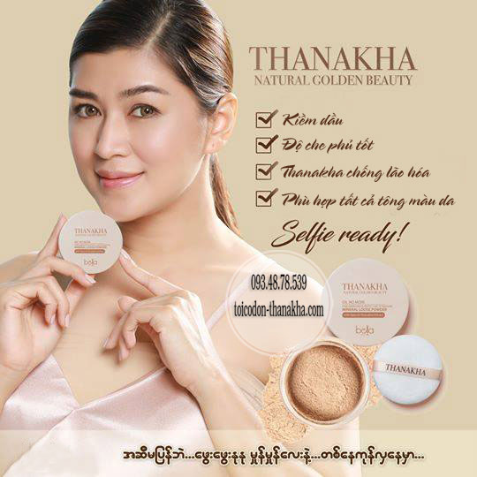 Bella Thanakha Loose Powder